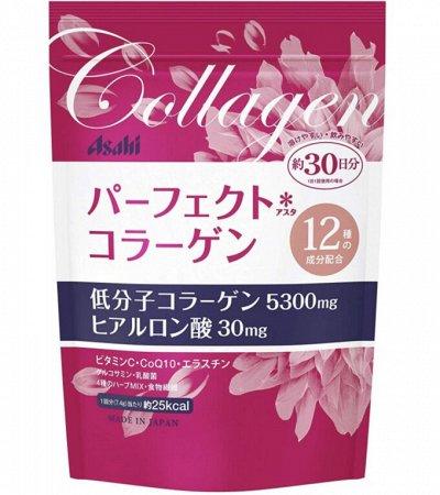 Для здоровья из Японии в наличии — коллаген — Витамины и минералы