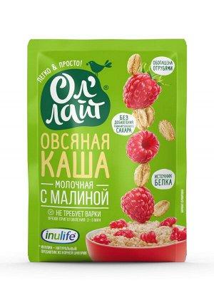 """Овсяна молочная каша быстрого приготовления """"Ол`Лайт"""" """"с малиной"""", 40 г"""