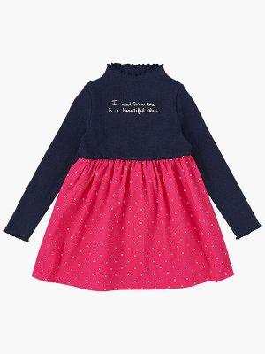 Платье UD 2503 син/малина