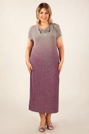 Платье Зарема брусничный