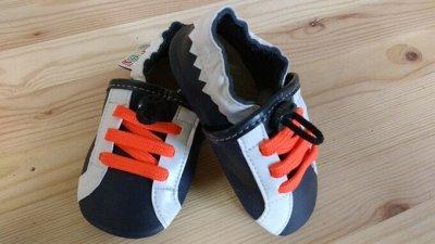 Польские кожаные тапочки. Высокое качество и комфорт (10/1) — Детские тапочки — Тапочки