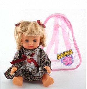 Кукла Алина говорящая 22 см в рюкзаке 5064