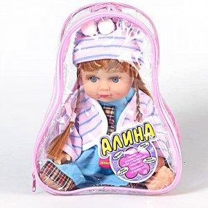 Кукла Алина говорящая 22 см в рюкзаке 5070