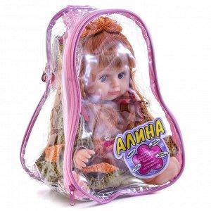 Кукла Алина говорящая 22 см в рюкзаке 5142