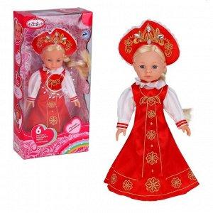 """Кукла """"Русская красавица"""" 40cм Карапуз"""