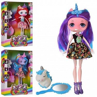 Мир игрушек! Мульт.грои, развивашки. Готовим подарки к НГ🎄  — P00psie сюрприз — Куклы и аксессуары