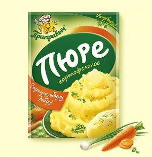 120 г, Картофельное пюре с молоком