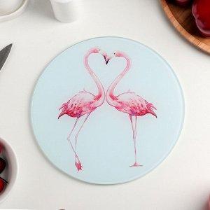 Доска разделочная Доляна «Влюблённые фламинго», d=20 см