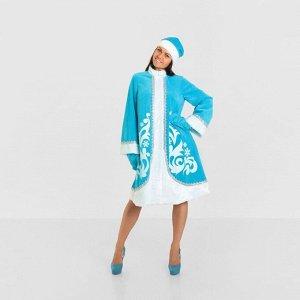 """Карнавальный костюм """"Снегурочка"""", шуба расклешённая с узором, шапка, варежки, р-р 46"""