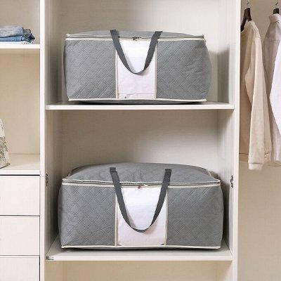 Летом дешевле! Осенняя одежда и аксессуары!  — Вакуумные пакеты и кофры — Прихожая и гардероб