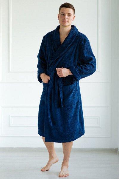 АмадЭль 2 — Мужской трикотаж. Халаты мужские — Одежда для дома