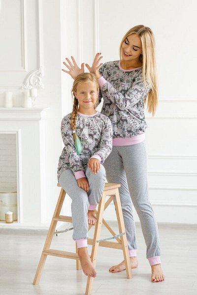Амадель ** Осенний ценопад Скидки до 80% — Family look (мама+дочка) — Одежда