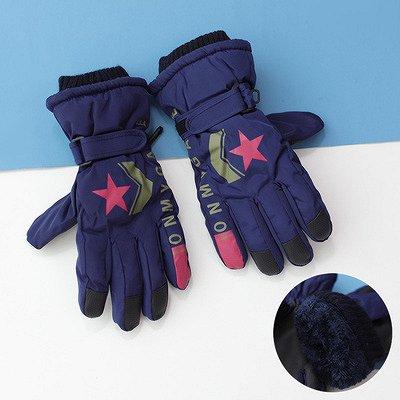 Плюшевые новинки! Теплые, мягкие пижамки, халатики, флис! — Лыжные перчатки — Перчатки и варежки