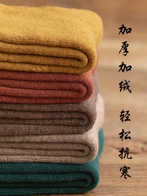 Носки Набор из 5 пар (размер 35-40)