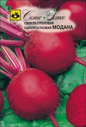 ТМ Семко Свекла столовая Модана/ Сорт
