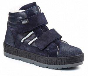 Ботинки Ботинки, подкладка шерсть. Синий
