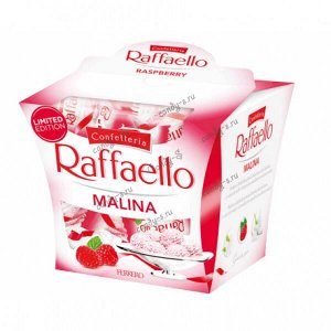 Рафаэло малина