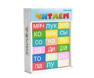 """Набор игровой логический """"Читаем"""" 54 дет.  (дерево)"""