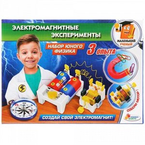 """Опыты """"Играем вместе"""" Электромагнитные эксперименты 22,5*16,5*6 см"""