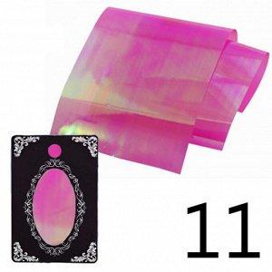 Битое стекло №11