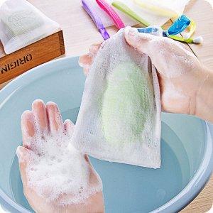 Мешок-сетка для вспенивания мыла