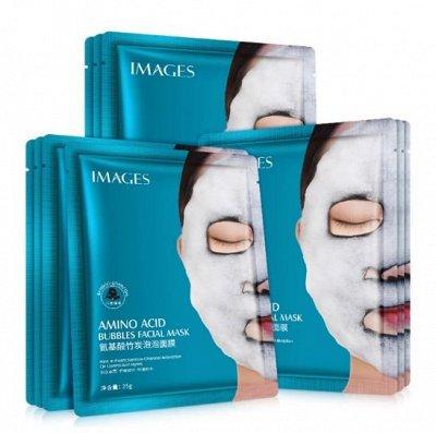 Любимая косметика 🌸 Огромный выбор — Пузырьковые и другие маски — Для лица