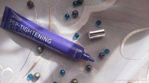 Пептидный крем для глаз с лифтинг-эффектом Petitfee Pep-Tightening Eye Cream 30 гр