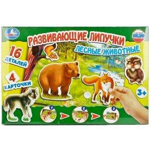 """Развивающая игра с липучками """"умные игры"""" лесные животные"""