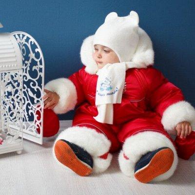 Нежные комплекты на выписку, все лучшее для новорожденных (1 — Верхняя Одежда ЗИМА