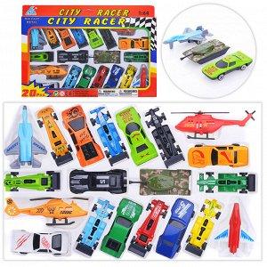 Набор машин 20 в 1 City Racer