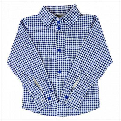 Детская одежда от производителя*Доступные цены! — Рубашки — Рубашки