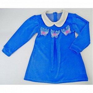 Платье 724/41 (голубое, велюр)