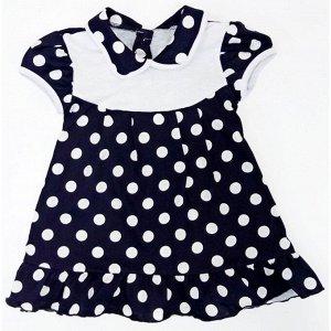Платье 724/32 (темно-синее, горох)