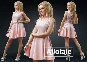 Платье - 20083
