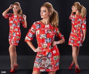 Платье - 13493