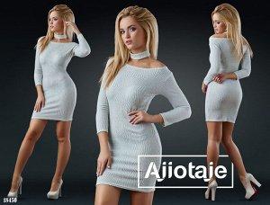 Платье - 18450