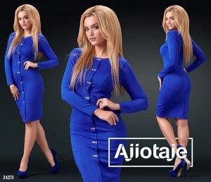 Платье - 24271