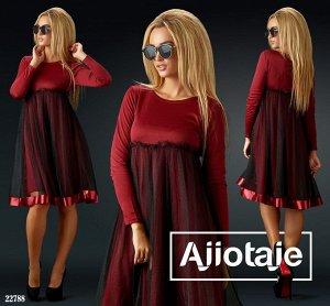 Платье - 22788