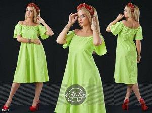Платье - 15877
