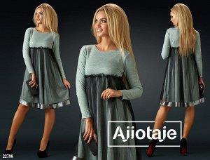 Платье - 22786