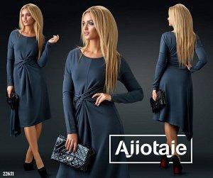 Платье - 22631