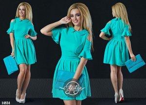 Платье - 14834