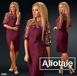 Платье - 22029