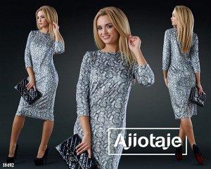 Платье - 18492