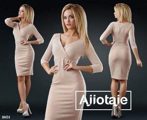 Платье - 18474