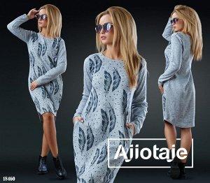 Платье - 18460