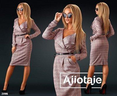 AJIOTAJE-женская одежда 30. До 62 размера — Платья средней длины 3 — Платья-рубашки