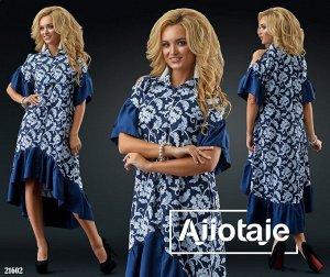 Платье - 21602