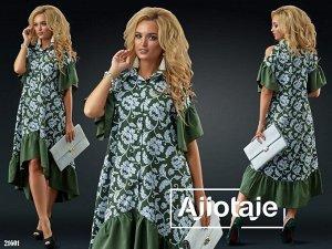 Платье - 21601