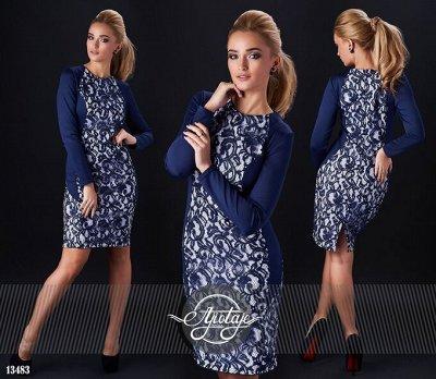 AJIOTAJE 2020  женская одежда  — РАСПРОДАЖА (2) — Кофты
